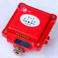 Buy cheap Ex proof Manual Alarm Call Point Fire Alarm System product