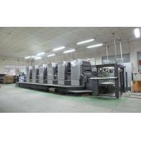 Buy cheap bakery machine to shenzhen customs clearance from wholesalers