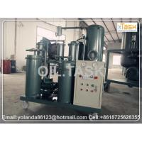 Buy cheap Vacuum Oil Dehydration System, Oil Water Separator and Oil Cleaning System, Water Removal Machine TYA-D-100(6000LPH) from wholesalers