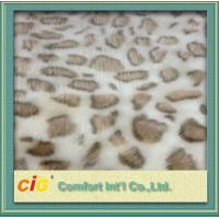 Buy cheap 100% Polyester Soft Lamb Wool Fake Fur / Faux Fur Fabric For Auto Interior Upholstery from wholesalers