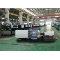 Buy cheap Thermosetting Plastic Bottle Cap Molding Machine Computerized Horizontal Type from wholesalers