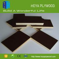 Wholesale 2018 export products list 12mm untreated plywood 2400 x 1200mm 4 x 8 particle board price from china suppliers