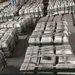Buy cheap ANTIMONY INGOT from wholesalers