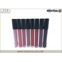 Wholesale Herbal Ingredient Classic High Pigment Cosmetics Lip Gloss No Brand from china suppliers