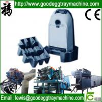 Buy cheap Industrial pack pulp molding machine from wholesalers