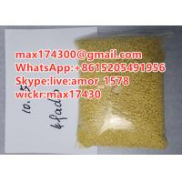 Buy cheap 4FADB best price and good quality synthetic cannabinoid white and yellow color from wholesalers