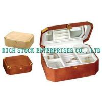 Wholesale Jewelry Chest.Jewelry boxes from china suppliers