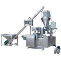 Buy cheap Liquid Detergent Packaging Machine Automatic Liquid Soap Filling Machines Paste Tube Fill And Seal Machine from wholesalers