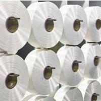 Buy cheap 100% polyester FDY yarn TBR from wholesalers