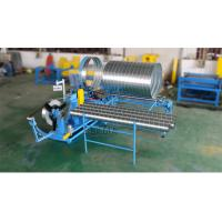 Buy cheap HAVC Galvanized steel spiral round duct forming machine for air pipe making and tubeformer manufacture for sale price from wholesalers