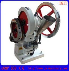China TDP-6 laboratory single punch tablet press machine pill making machine on sale