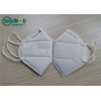 Buy cheap Hotsale high quality PP FFP2 protective mask KN95 respiratory face mask product