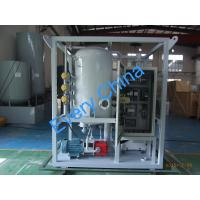 Buy cheap High Efficiency Transformer Oil Dehydration Plant from wholesalers
