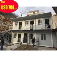 Buy cheap 40ft prefabricated puerto rico luxury container house price from wholesalers