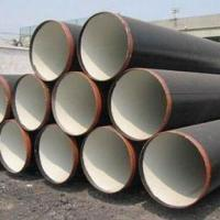 Buy cheap Welded Mechanical Tubes in Electric Resistance, with 0.5 to 40mm Thickness from wholesalers