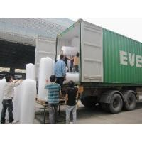Buy cheap Air Bubble Film from wholesalers
