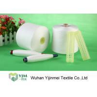 Buy cheap 42s/2 High Tenacity 100% Polyester Core Spun Yarn Z Twist 42/2 Sewing Thread Yarn product