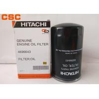 Wholesale 4696643 Excavator Oil Filter ZAX200/200-3/330/330-3/450/470-3/650/670-3/850/870-3 from china suppliers