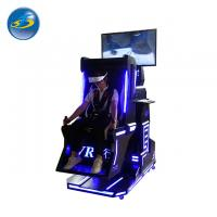Wholesale One Seat Virtual Reality Flying Simulator , Amazing 9D Virtual Reality Experience from china suppliers