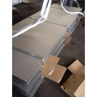 Wholesale FV520B, EN 1.4594, DIN X5CrNiMoCuNb14-5 stainless steel plate from china suppliers