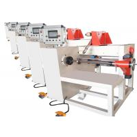Buy cheap PLC Automatic Wire Coil Winding Machine For LV And HV Oil Immersed Transformer from wholesalers