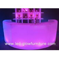 Buy cheap Waterproof illuminated LED party furniture tables with 4 RGB Color Changed from wholesalers