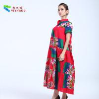 Wholesale YIZHIQIU Red Sexy Retro Flower V Neck Maxi Dress from china suppliers