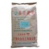 Buy cheap Modified Oil Drilling Guar Gum Fracturing Fluid For Low Permeability Oil Field product