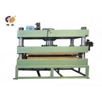 Wholesale 11kw 300T Green Hydraulic Heat Press Molding Machine For Door Plate from china suppliers