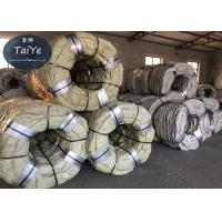 Buy cheap Reinforced Razor Wire Fence Hot Dipped Galvanized High Fastness from wholesalers