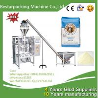 Buy cheap FFS Vertical packaging machine from wholesalers
