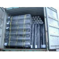 Buy cheap Spunbond Nonwoven Garden Weed Control Fabric GSM Warter Permeable from wholesalers