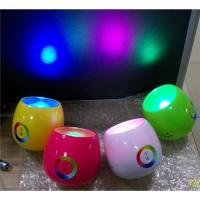 Buy cheap 7 colour magic touch atmosphere lamp from wholesalers