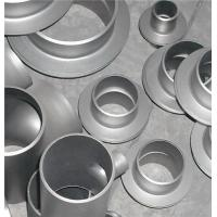 Buy cheap nickel alloy flange from wholesalers