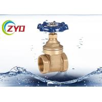 Buy cheap CW617N Lead Free Plumbing Gate Valve , Female Thread 3 4 Water Pipe Valve from wholesalers