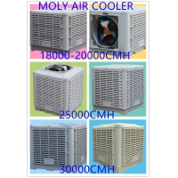 Buy cheap Moly Water Evaporation Inverter Air Coolers Fresh Air Cooler Evaporative Air Conditioner from wholesalers