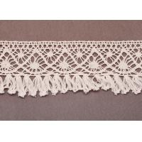 Buy cheap Customized White Cotton Tassel Fringing Clothing Lace Trimmings 7cm from wholesalers