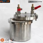 Buy cheap Alumina Lined Vacuum Ball Mill Jar Ceramic Grinding Pot / Tank Long Life from wholesalers