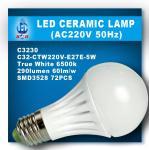 Buy cheap 5W LED Ceramic Bulb LED E27 Bulb, LED High Power Bulb from wholesalers