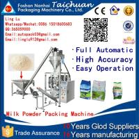 Buy cheap high accuracy full automatic cocoa powder/flour powder/starch powder packing machine price from wholesalers