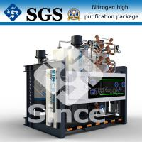 Buy cheap Brazing Furnace Nitrogen Gas Purification System Making Water Condenser / Evaporator from wholesalers