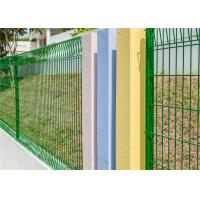 Buy cheap brc wire mesh fence (Manufacturers ) /6ft wire mesh fence/wire roll mesh fence from wholesalers