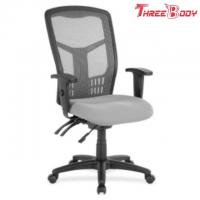 Buy cheap Eco - Friendly Modern Home Furniture Executive Mesh Computer Desk Chair from wholesalers