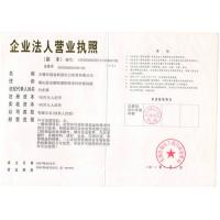 Wuxi Yingkesong Import & Export Trading Co., Ltd Certifications