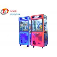 Buy cheap Funny Arcade Prize Machines PP Tiger Cute Toy Doll Vending Claw Crane Machine from wholesalers
