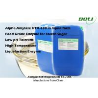 Buy cheap Alpha Starch Enzyme Alpha Amylase Enzyme 120,000 U / ml  Food Grade from wholesalers
