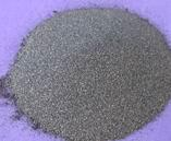 Buy cheap Iron chip admixture for concrete from wholesalers