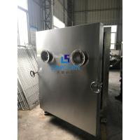 China Professional Freeze Drying Food Equipment , Freeze Dried Food Dryer Without Water Cooling on sale