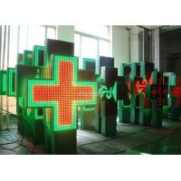 Buy cheap 130w Commercial Time P16 Pharmacy LED Signs Eco Friendly With Steel Frame from wholesalers