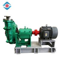 Buy cheap Customized Heavy Duty Horizontal Slurry Pump For Mining Sand Gravel Dredging from wholesalers